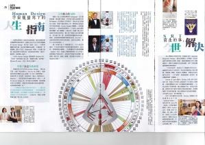 UMagazine